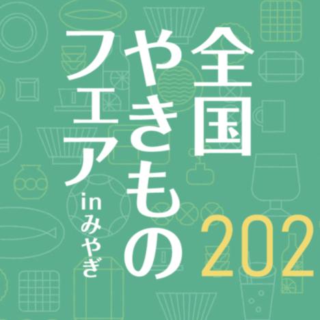 日本文明の傑作 縄文土器と弥生土器の違いはどがん?